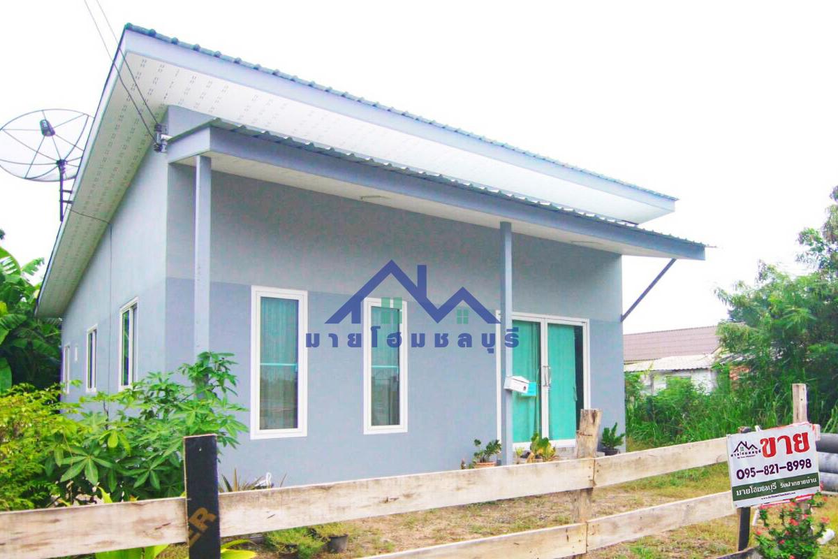 ขายถูก!! บ้านเดี่ยว ชั้นเดียว ตะเคียนเตี้ย(ติดหมู่บ้านกลางสวน) บางละมุง พัทยา 2ห้องนอน 1ห้องน้ำ พื้นที่ 65ตร.ว จอดรถยนต์ได้ 1 คัน