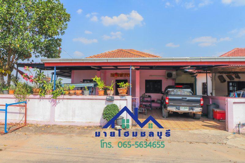 ขายบ้านเดี่ยว พันเสด็จใน บ่อวิน ศรีราชา บ้านชั้นเดียว หมู่บ้าน ไข่มุข5
